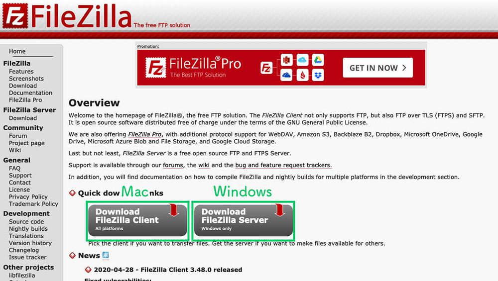 Filezillaをダウンロード