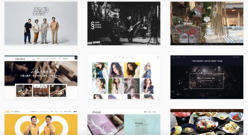 ジンドゥーのホームページ例