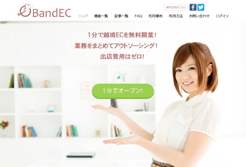 BandEC